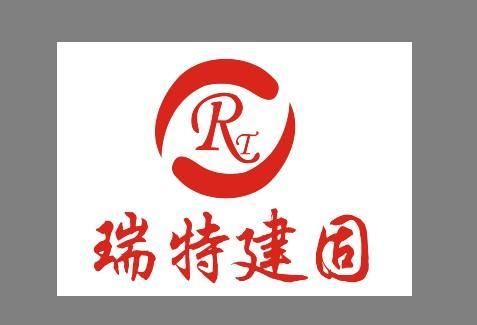 沈阳瑞特建固科技有限公司辽宁技术部