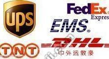 广州UPS快递奥地利最优惠价,门到门服务广州雅琪国际批发