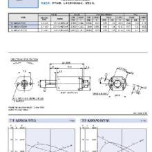 供应N20微型直流电机音影设备马达眼部按摩器微型电机批发