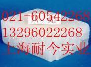防粘剂川蜡图片