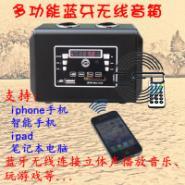 深圳ipad音箱批发图片