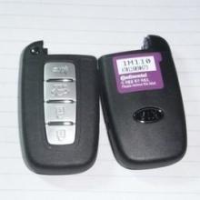 供应起亚车系智能钥匙