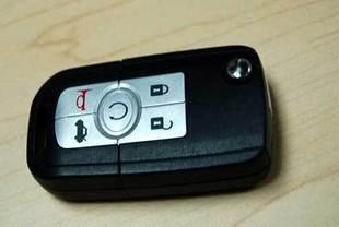 钥匙图片 钥匙样板图 别克新君越遥控钥匙 河南耀军汽车有限公司 -供高清图片