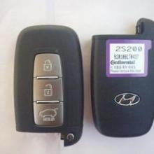 供应现代车系智能钥匙
