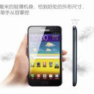 三星i9220手机多少钱图片