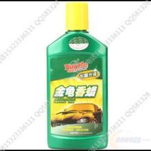 【质量保证】专业厂家供应汽车防护保养品 龟牌金龟香蜡