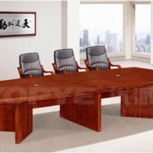 供应会议桌/实木会议桌
