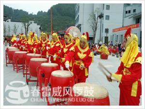 襄汾县北许宝信锣鼓服装器材销售店