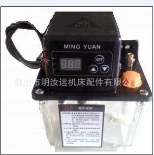 供应 1升全自动润滑泵/注油器