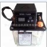 供应1升微型全自动润滑泵/注油器/油泵