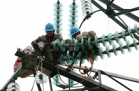 京南电力电器有限公司