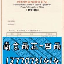 供应申请压力管道元件许可证/常温阀阀门