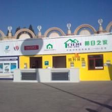 供应北京建材展批发