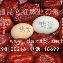 2012年新枣上市-新疆和田玉枣特级批发产地直销