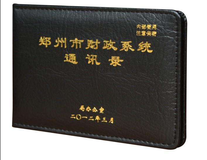 供应线圈本学生证护照夹证件夹证件套