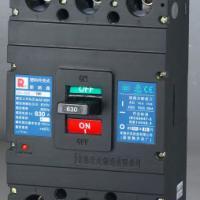 供应江苏CM1塑料外壳式断路器【CM1塑料外壳式断路器】