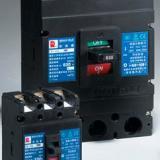 供应CM1-250H塑壳开关断路器CM1-250H断路器