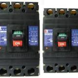 供应CM1-400C3300塑料外壳式断路器 CM1