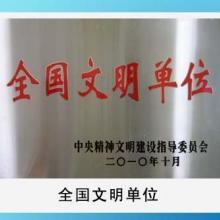 供应香港进口宝马奔驰配件到广东/进口清关代理公司 图片