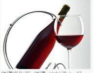 供应澳洲红酒解百纳梅洛香港进口清关批发