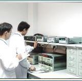 供应计量标准考核的内容和要求有哪些