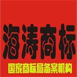 供应专利条码商标海涛庄市招宝山骆驼工业区