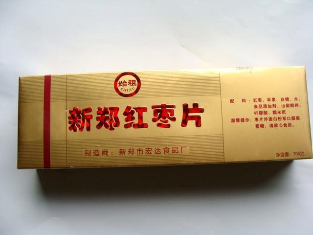长条_红枣供应商_v长条700克新郑长条片始祖牌园林设计专业的就业前景图片