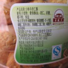 供应320克核桃酥(花生酥的一种)