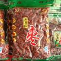 河南特产新郑红枣1300克图片