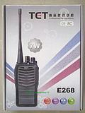 供应特异通远距离对讲机E268,对讲机配件