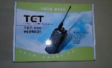 供应特异通TET999对讲机,对讲机配件,对讲机维修