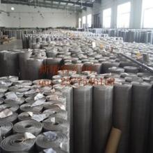 供应平纹不锈钢网