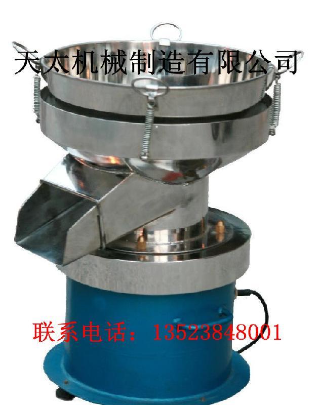 450型过滤筛分机/振动筛筛分设备