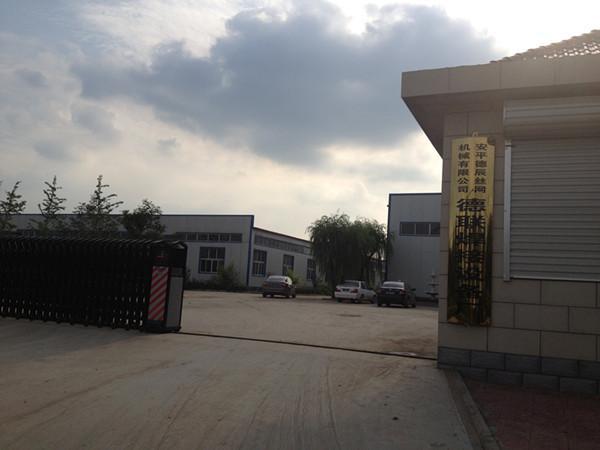 创新丝网焊接设备厂