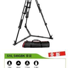 供应516云台546GBMBAG100PN脚架包套装批发