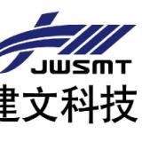 高效防水堵漏剂  堵漏王 快干水泥 选郑州市建文特材科技有限公司