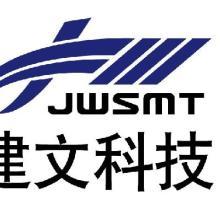 供應JWSA高效促硬劑批發