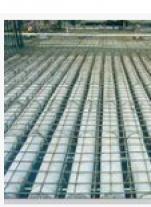 供应硫铝酸钙-CAS