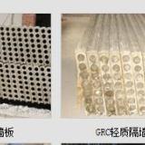 供应浙江快硬低碱度硫铝酸盐水泥