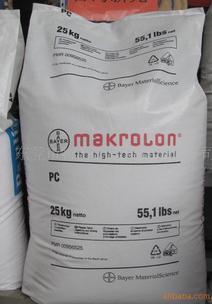 聚碳酸亚丙酯PPC塑料合金工程塑料图片