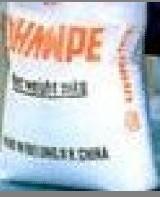 供应热塑性工程塑料-UHMWPE