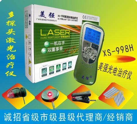 供应光电治疗仪广州美强医疗科技