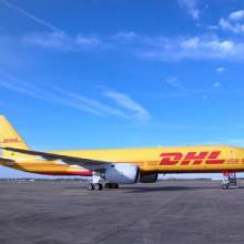 供应船舶供应物料配件广州机场报关清关操作流程和操作费用图片