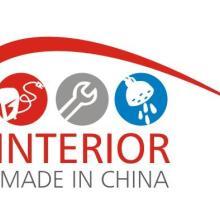 供应波兰(中国)国际建材、卫浴、五金及家电展览会