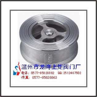 不锈钢对夹式止回阀 h71单向阀图片/不锈钢对夹式止回阀 h71单向阀样板图 (4)