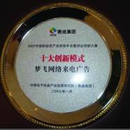 名片网站199元网络推广图片