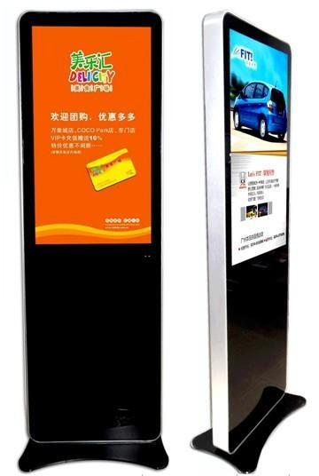 供应42寸广告机落地广告机上海广告机高清液晶广告机