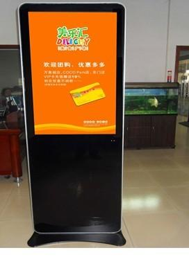 供应46寸落地式广告机 上海立式广告机 46寸液晶广告机