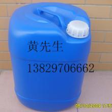 供应氨纶化纤高效去油剂13829706662