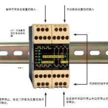 供应ABB安全产品PlutoS46-6-20-070-16